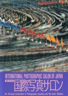 INTERNATIONAL PHOTOGRAPHIC SALON OF JAPAN